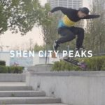 adidas skateboarding Presenting ::: Shen City Peaks